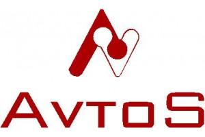 Прицепы Avtos в наличии!
