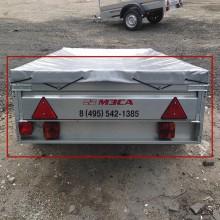 Борт задний для прицепа МЗСА 817700.002 (Лист заднего борта без комплектующих)