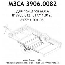 Подвеска в сборе МЗСА 817711.012