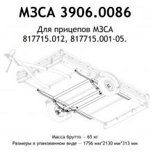 Подвеска в сборе МЗСА 817715.012