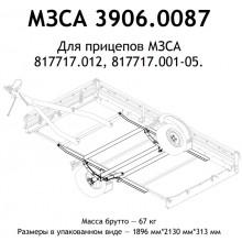 Подвеска в сборе МЗСА 817717.012